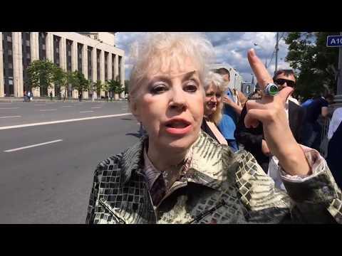 Эмоциональные выступления на митинге 12 июня в Москве