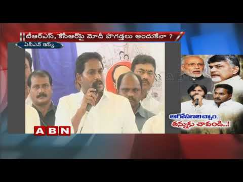 PM Modi Political Strategies To Create Fight Between Regional Parties In AP