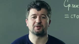 Как правильно рассчитать цену за клик в Яндекс Директ    Бизнес Молодость
