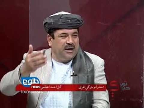 TOLOnews 03 March 2013 TOWDE KHABARE/ تودی خبری ۰۳ مارچ ۲۰۱۳