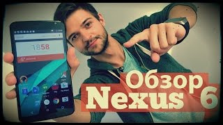 Самый полный обзор Nexus 6. Мальчик подрос