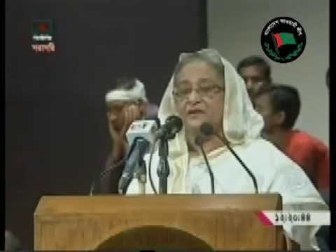 BNP-Jamaat's Arson Violence-Blood Stained Bangladesh: PM Sheikh Hasina's Full Speech