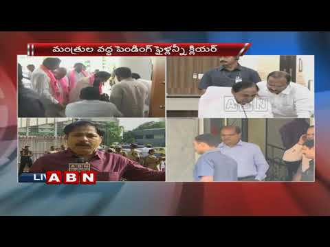 TS Assembly To Dissolve Today | Sarva Shiksha Abhiyan & KTPS Employees Protest At Pragathi Bhavan