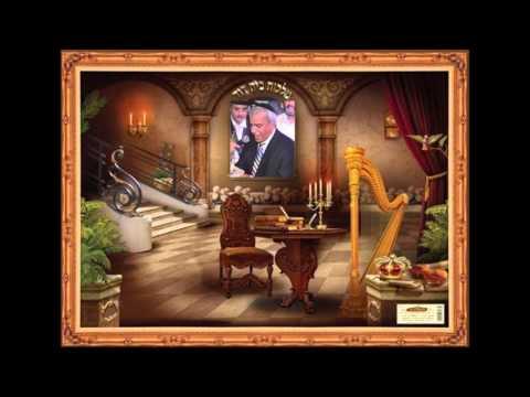 יחיאל נהרי רחום אתה שיר לחג הפסח