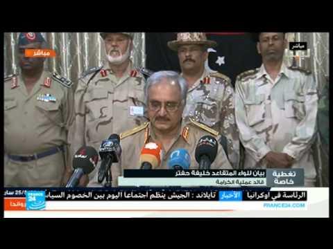 ليبيا    بيان خليفة حفتر- 21/05/14-  LIBYE  Déclaration Khalifa Haftar