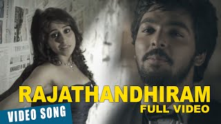 Official: Rajathandhiram Promo Video Song