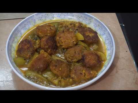 how to cook  daler borar vegetarian curry | bangali traditional recipe