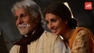Bankers Angry On Big B Amitabh Bachchan Jewelry Add For Kalyan Jewelers