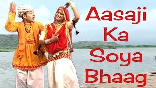Aasaji Ka Soya Bhaag   Ramkumar Maluni   Shri Aashari Kawal Fuladi   Latest Marwadi Video Songs 2015