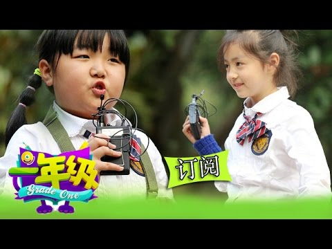 ??????9? Grade One EP9: ???????? ?????????-Problem Occurs With Guo Jing Ming????????1080P?20141212