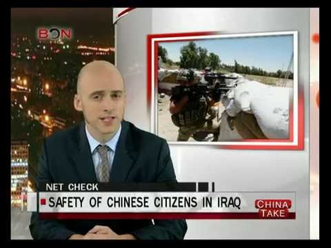 How safe are Chinese citizens in Iraq?  - China Take - Jun 26 ,2014 - BONTV China