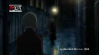 2DJ 090814 C76 Tatakau Sisho The Book of Bantorra promo DVD