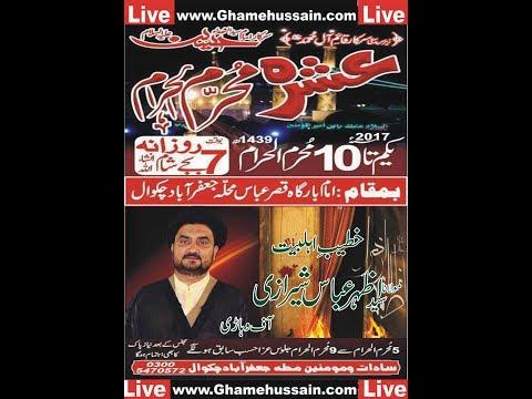 Live Ashra Muharram (6th Majlis) Imambargah Jaffrabad Chakwal