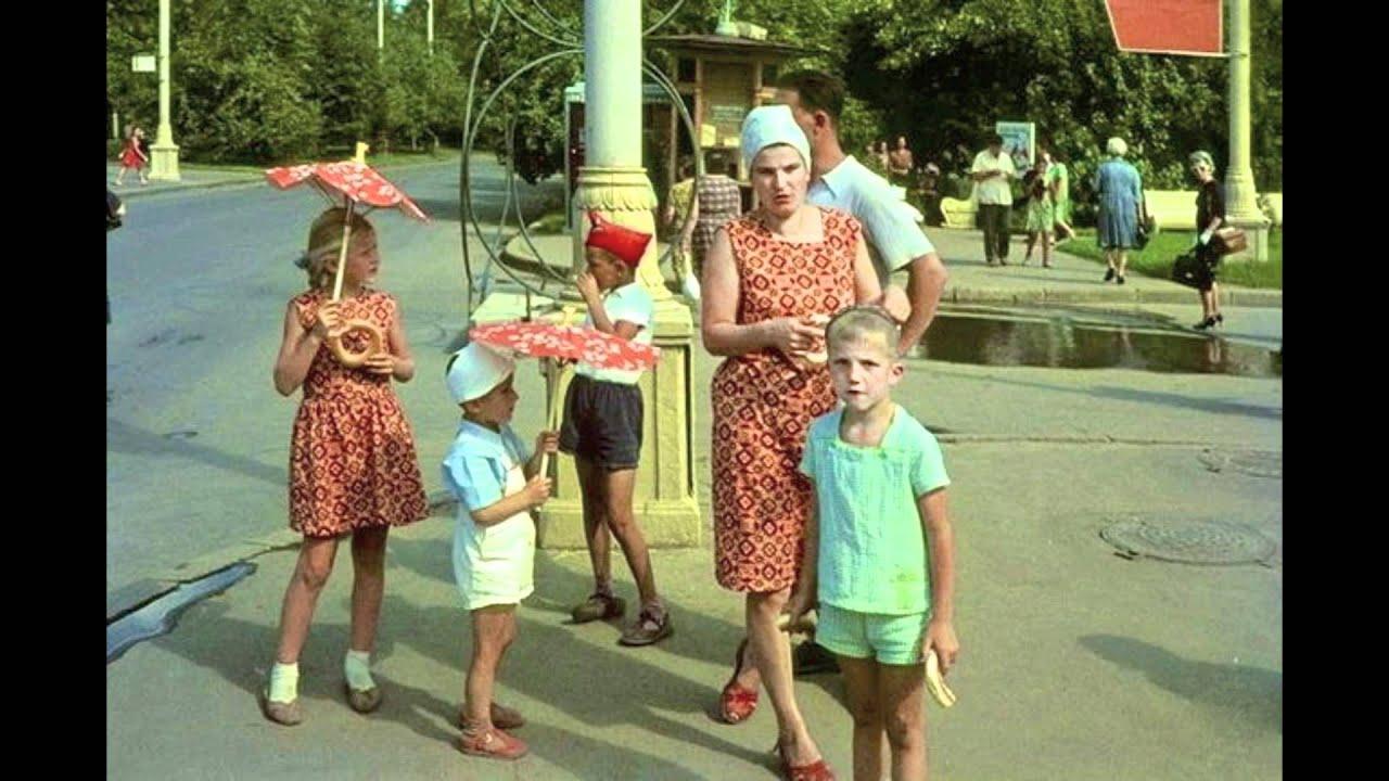 Фото детей ссср 80-е годы