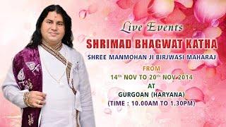 Gurgaon, Haryana (15 November 2014) | Shrimad Bhagwat Katha | Shri Manmohan Ji Brijwasi