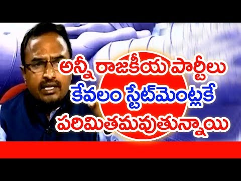 APJF President Krishnanjaneyulu Strong Counter To Andhra Pradesh Political Parties | #SunriseShow