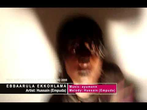 Ebbarula Ekkohlama - VISIT VAIKARADHOO & NEYKURENDHOO 2008 EID