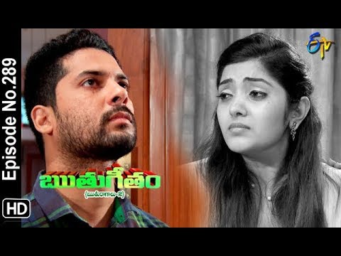 Ruthugeetham (Ruthuragalu-2) | 5th September 2018 | Full Episode No 289 | ETV Telugu