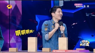 [ENG SUB] Song Joong Ki @ Happy Camp [4/4] 160521