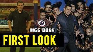 FIRST LOOK! Salman Khan Invites You To The Bigg Boss 10 House