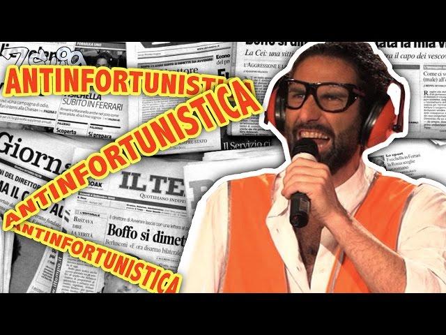 Antinfortunistica - La conferenza stampa dei Boiler | Zelig