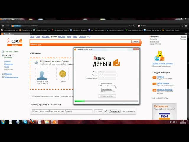 Скачать ( 27,01 мб), скриншоты домашний медиа-сервер (upnp) 1.48. . На win