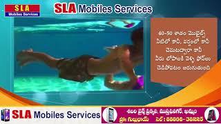 MAKE YOUR SMART PHONES WATER RESISTANT Gullu Bhai 8886836225