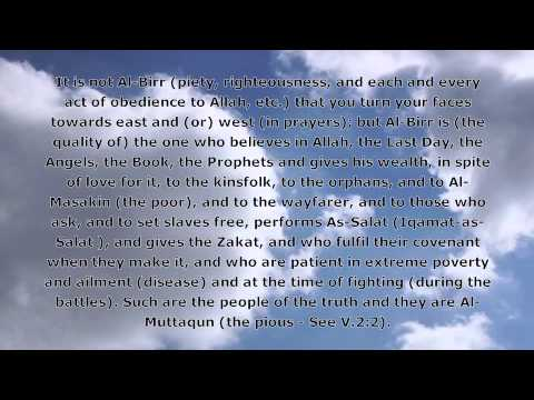 Imam Faisal Nice Quran Recitation Full