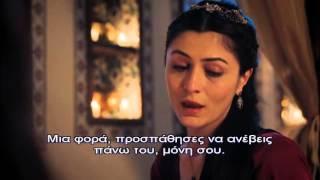 ΣΟΥΛΕ'Ι'ΜΑΝ Ο ΜΕΓΑΛΟΠΡΕΠΗΣ - Ε87 PROMO 4 GREEK SUBS