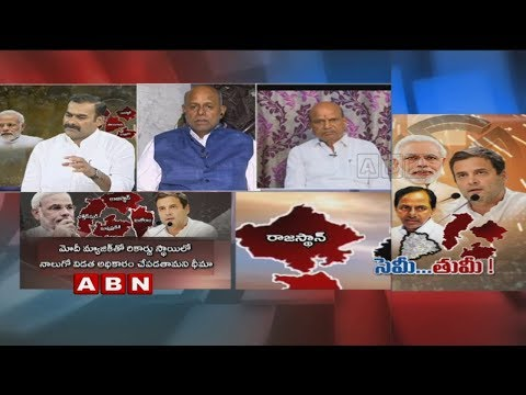Debate | ABP-CVoter Survey Predicts Congress Will Get Majority in 3 States | Part 1