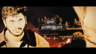 Thagararu - Thagaraaru Tamil Movie Official HD Trailer