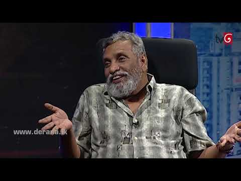 Aluth Parlimenthuwa - 13th June 2018