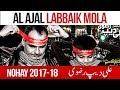 Al Ajal Labbaik Mola   Ali Deep Rizvi   Nohay 2017 18