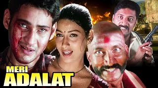 Action Movie| Meri Adalat (Nijam) | Hindi Dubbed Film|Mahesh Babu|Gopichand