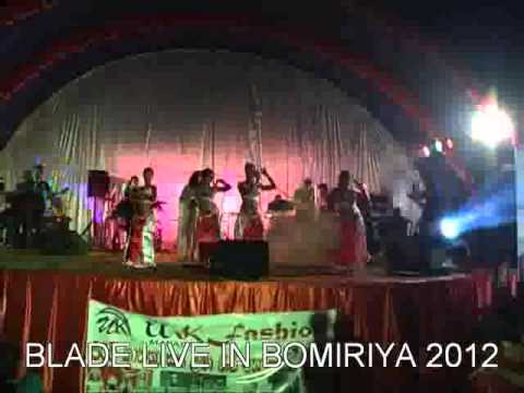 Amila Nadeeshani With Blade Oba Dannawada Danne Na All Live Show Sri Lanka video