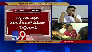Allu Aravind's strong counter to RGV || Sri Reddy on Pawan Kalyan