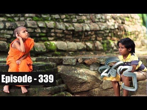 Sidu | Episode 339 23rd  November 2017