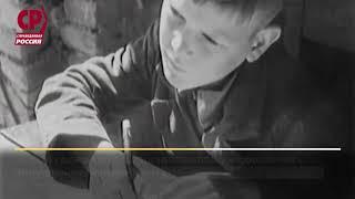 СР о компенсациях детям войны