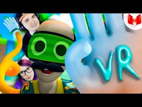 Мармок ► Видеоблогер на отдыхе (VR)   Реакция
