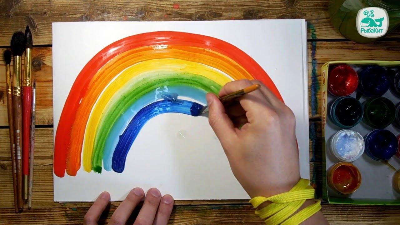 Ютуб рисуем красками