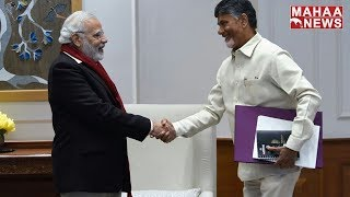 AP CM Chandrababu Meeting With PM Modi Ends