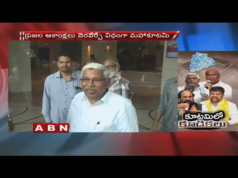 Telangana Mahakutami To Unveil Common Agenda Plan On Oct 2 | ABN Telugu