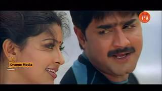 Evandoi Srivaru Telugu Movie Part 11 || Srikanth | Sneha |Sunil |TeluguFullScreen