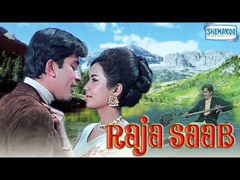 Raja Saab - 1969 - Shashi Kapoor - Nanda - Full Movie In 15 Mins
