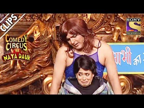 Shweta Visits Kapil's Massage Parlour | Comedy Circus Ka Naya Daur thumbnail