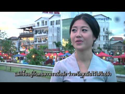 Think Asean EP2 New Day of Laos