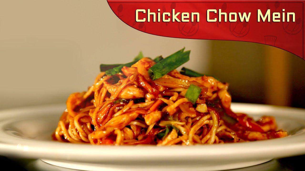 Recipe of Chicken Chow Mein Chicken Chow Mein | Chinese