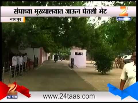 Nagpur Nitin Gadkari On To Meet Sangh Pramukh