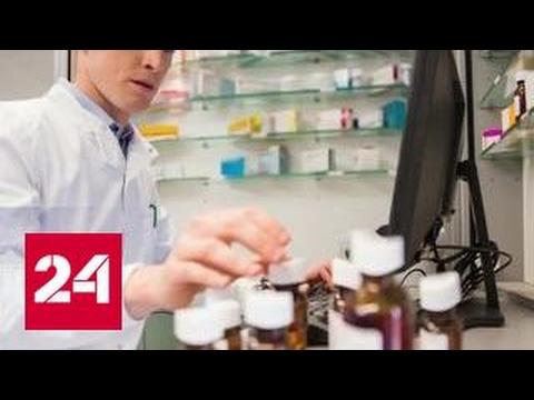 Росздравнадзор отозвал из аптек препарат Цефтриаксон
