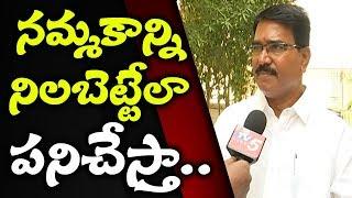 నమ్మకాన్ని నిలబెట్టేలా పనిచేస్తా..! | Agriculture Minister Niranjan Reddy Face To Face